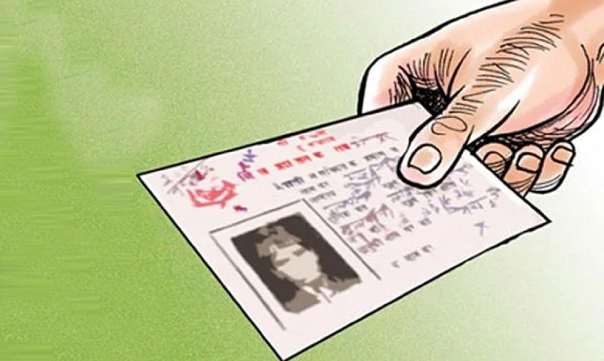 नागरिकता अध्यादेश : यस्ता छन् बजारमा चलेका हल्ला र वास्तविकता