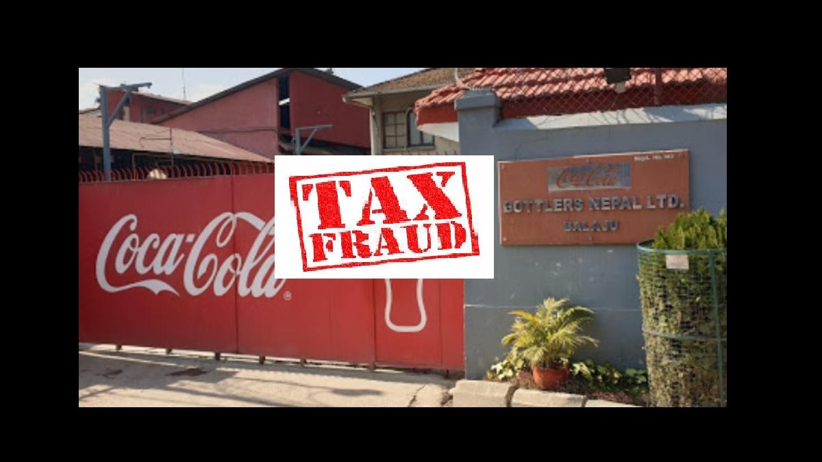 कोकको राजस्व छली काण्डमा अमेरिकी दूतावासको चासो, स्वामित्व बेचेको स्वीकार