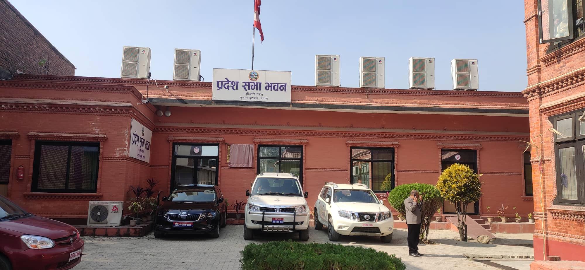 लुम्बिनीमा राष्ट्रियसभा उपनिर्वाचन जेठ १७ मा