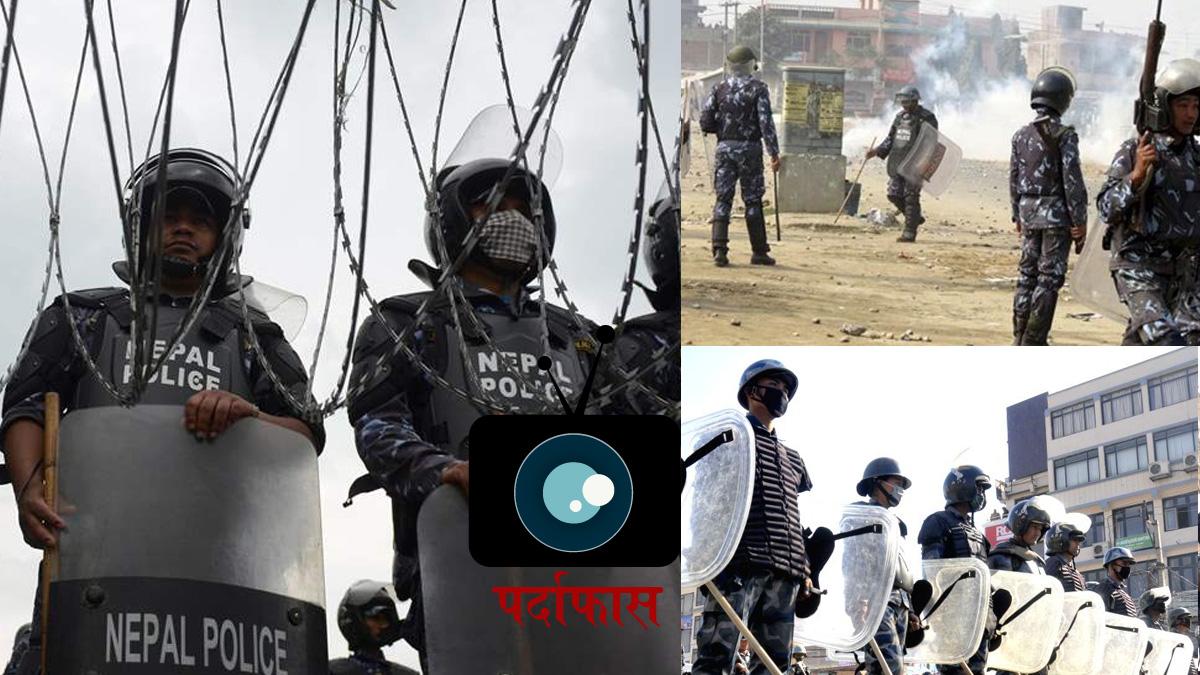 सुरक्षा बलले शान्तिपूर्ण प्रदर्शनमा अत्याधिक बल प्रयोग गर्छः एम्नेस्टी इन्टरनेसनल