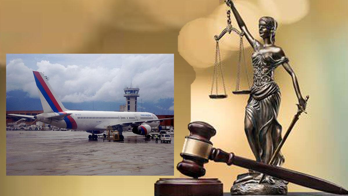 विमानस्थलको ठेक्का : यती समूहको लागि ७ वर्षदेखि अदालतको आदेश लत्याउँदै पर्यटन मन्त्रालय