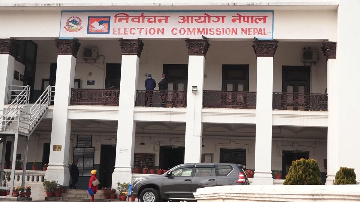 नेपाल पक्षका विद्यार्थी नेताद्वारा नेकपा एकीकृत दल दर्ताका लागि निवेदन