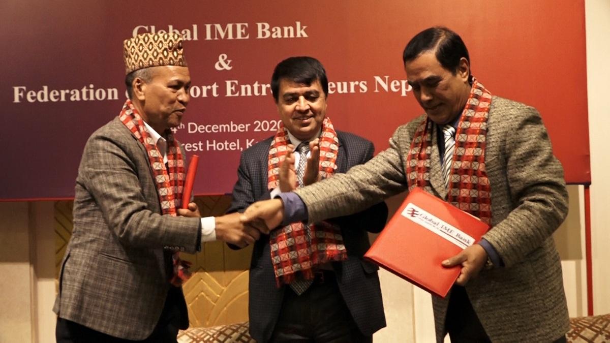 सहुलियतपूर्ण कर्जाका लागि ग्लोबल आइएमई बैंक र निर्यात व्यवसायीबीच सम्झौता