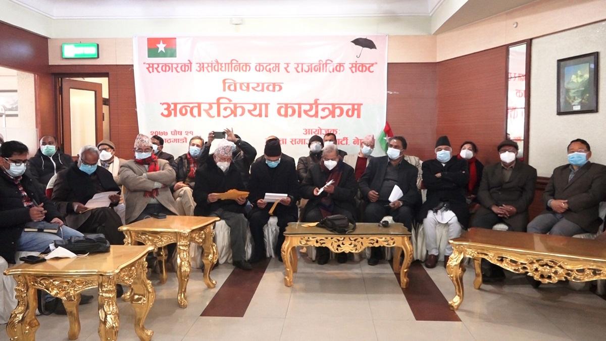 महन्थ ठाकुरले जव माधवकुमार नेपाल र बर्षमान पुनलाई साक्षी राखेर भने नेकपा असफल