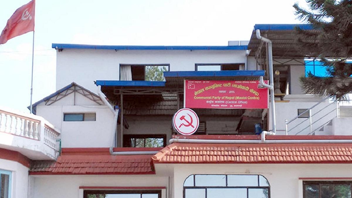 मन्त्रिपरिषद ढिलाइको कारण जसपा र नेपाल पक्ष :माओवादी केन्द्र
