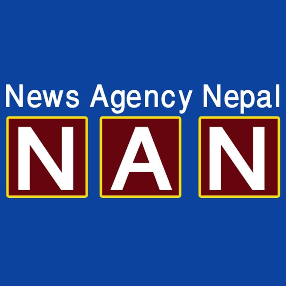 न्यूज एजेन्सी नेपाल