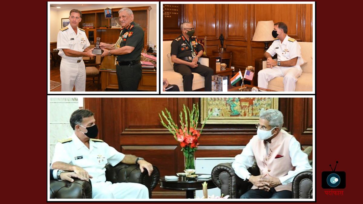 इन्डो–प्यासिफिक कमाण्डरको भारत भ्रमण, चीनको बढ्दो सैन्य गतिविधीका बिषयमा छलफल